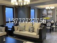 中央公馆190平 豪华装修了80万 售价395万 车位另算 学区房
