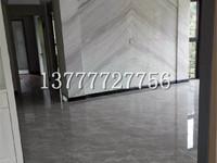 润景华庭123平 高层精装修 未住过 可拎包入住 双学区房 证满两年 158万