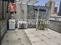 县浦附近跃层 精装修 可拎包入住 证上面积180平 阳台40多平 160万