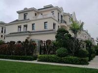 海德公园联排别墅365平。实得700平1650万三面大花园带地下室全天候阳光