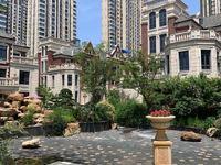 悦荣府联排别墅209平。实得500平650万三前后大花园带地下室全天候阳光