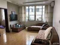 乐怡小区文昌路,证上面积118.65平 三室两厅一卫,边套户型,清爽装