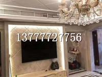 东山大厦精装4室2厅2卫1厨2阳台 中高层证满 出让金已交送车位155平155万
