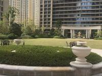 绿城玫瑰园高层89平193万.房东急售.高端小区.视野开阔.证满两年.省过户费.