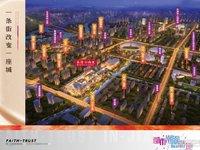 江南里商铺50平130万 电梯口 繁华地段 年租金高达10万 回报率高