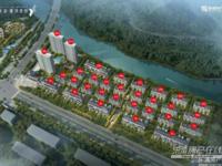平阳新湖叠墅185平240万起性价比高适合投资自住下叠地下室可做两层高品质小区