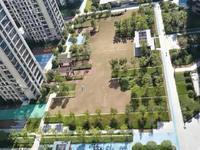 富力二期 交通便达,绿化高档 坐观胜利塘公园