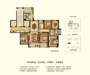 4室2厅2卫·167M²