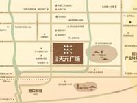 出售 天元广场 商铺 40-100平 已经火爆开业 即买即赚