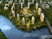 出售 翡翠湾花园 高层 视野开拓 采光极佳 小区景色尽收眼底 售价580万