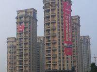 中央公馆大跃层299平方电梯中高层,实用面积大,双大堂设计,客厅带景观阳台
