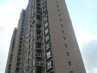 出售:金茂公寓 有中央空调 精装修花了40万,实木地板 165万,证满2年