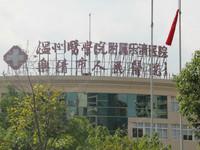 香江丽苑中高层 南北通透采光充足 视线开阔 证满二 省过户费