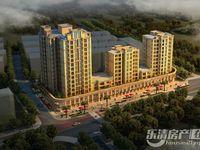 华城国际166平方小跃层,带大阳台1.35万 平方,224万免过户