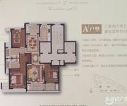 4室2厅2卫·205M²