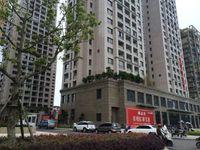 瑞丰园高层边套商品房158平方,证过二年,三朝南双阳台。市政府旁高端楼盘