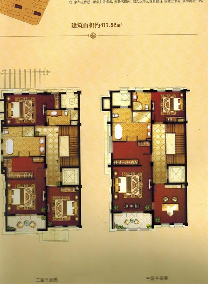 417.92㎡ 6室3厅5卫