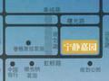 宁静嘉园交通图