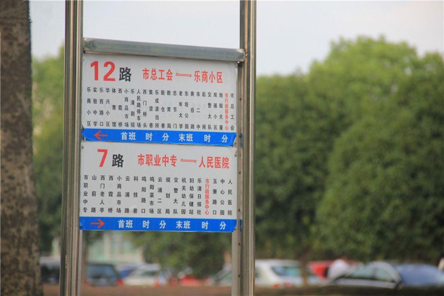 中驰排屋高层有电梯265平方,1.85万 平方490万毛坯新7小学区