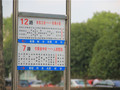 中驰湖滨花园交通图
