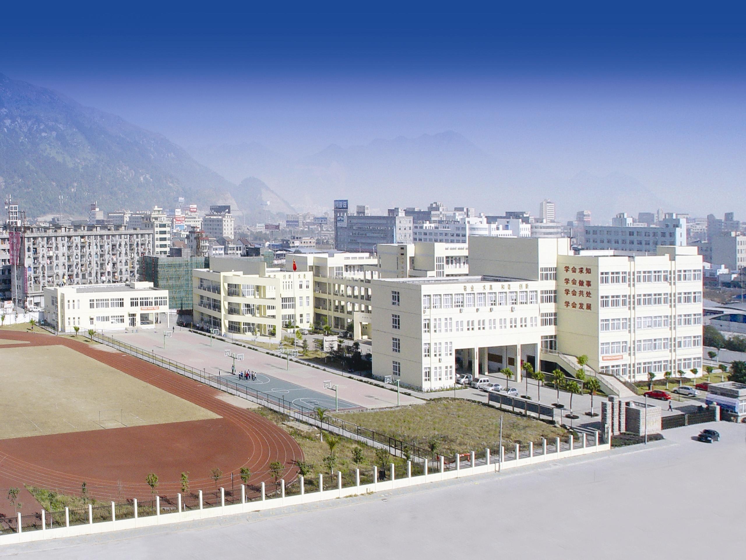 柳市镇实验中学