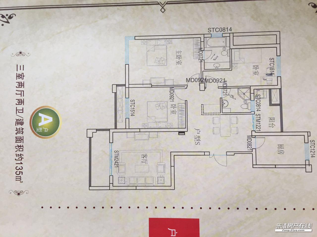 海上明月 92平 99万 27楼 实验小学滨海校区