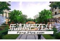 皇都花园180平方,精装修带露台100来平方330万