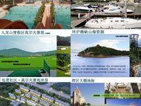 杭州湾大港湾投资神盘看过来49平方65平方85平方精装修,