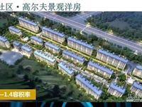 杭州湾 接轨大上海小投资大回报,人人买得起!