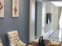 出售新七小学区 悦荣府 131平方 好楼层 豪华装修 拎包入住 售价355万