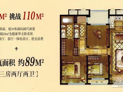 悦荣府3室2厅2卫精装高层拎包入住手续清晰