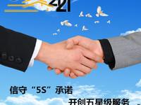 出售云浦花园清爽装修边套140平方130万