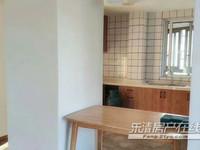 海上明月两室一厅精装ins风格 家电齐全 一年4 4.2万