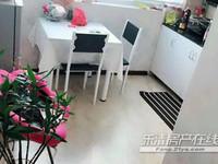出租丹霞一区一室一厅精装 家电齐全 看房方便 一年1.8万