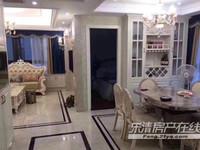 出售 润景华庭新精修3室2厅2卫165万