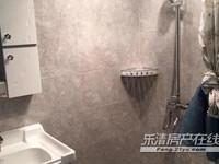 出租金萧公寓一室一厅一卫一厨 精装修拎包入住年租3.4万