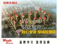 出售 绿城玫瑰园 89平 顶楼 东边套 138万 18989795785