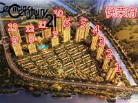 出售七小悦荣府边套142平方景观房353万