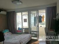 出售:南大街两室两厅一卫光线佳视线好每房有窗大阳台精装修