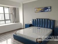 上丰滨海花园 两室一厅一厨一卫一阳台 家电齐全