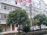 出售乐商小区3室2厅2卫140平米70万住宅