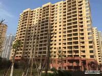 出售海上明月3室2厅2卫136平米150万住宅