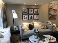 蝴蝶广场精装LOFT公寓57至128平买一层享两层跃层