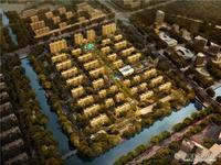 中梁首府一期叠墅140平实际200多平位置好靠花园