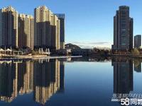 悦城花苑销售专员 明珠海岸2期 一手直签 实验 紧邻体育馆 南虹 蝴蝶广场