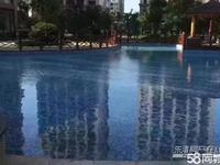 香格里拉 证满5年 实验小学 紧邻南虹 蝴蝶广场 中心公园 地处乐清核心地段