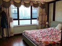 华城国际 双雁路 电梯中高层商品房130平方豪华装修,证件齐全210万