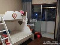 出租!建设中路2室2厅2卫 精装修还有宝宝床