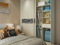 出售乐怡小区3室2厅2卫150平米168万住宅