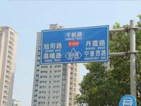 香江丽苑 157平方 4楼中套